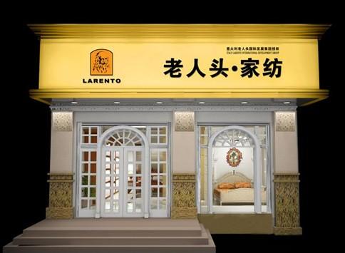 饭店门头装修效果图 店面门头手绘效果图 中式门头设计效