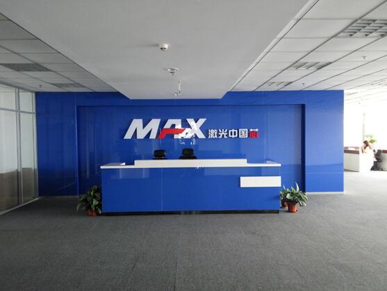 前台背景墙字-苏州圆圆广告有限公司